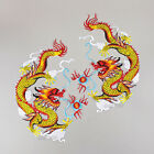 Chinese Dragon Embroidered Iron on Patch Applique