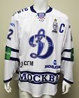 Authentic KHL Ovechkin 32 2012 13 Dynamo Moscow Professional Hockey Jersey