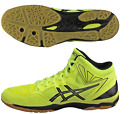 ASICS Japan Men's GEL-V SWIFT MT MID Volleyball Shoes TVR484 Yellow Black 2017