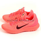 Nike Wmns Lunar Skyelux Hot Punch/Night Maroon Lightweight Running 855810-600