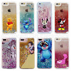 Snow White Pattern Hard Case Cover Quicksand Liquid Back For Apple iPhone 6 6S 7