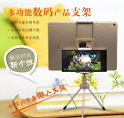 Multi-function Tripod Bracket Stand Holder Mount For Samsung Galaxy Note 2 3 4 5