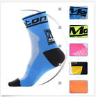 Breatable Men's Cycling Riding Bicycle Socks Road Bike Sport Basketball Socks