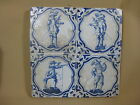 FOUR 17th C  DUTCH DELFT TILES  WITH  SOLDIER