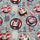 RED WHITE & BOOP COLLECTION - 100% Cotton - BETTY BOOP (PATRIOTIC) (4510201-1) £17.99 GBP on eBay