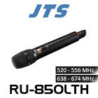 JTS RU-850LTH UHF Wireless Handheld Mic Transmitter With Dynamic Capsule