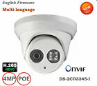 Hikvision 4MP POE IR H.265 EXIR Turret Network Outdoor Dome Camera  DS-2CD3345-I