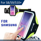 New Sports Gym Armband Arm Case Running Exercise for Samsung Galaxy S7 & S7 Edge
