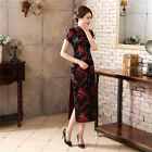 New Chinese Traditional Women's Long Qipao Cheongsam Wedding Evening Party Dress