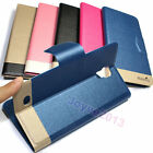 For MLS iQTalk Smartphone/ Luxury PU Leather Wallet Case Cover /you choose model