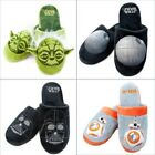 Official Star Wars Adults Lightweight Plush Slip On Mule Slippers $26.7 AUD