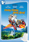 Chitty Chitty Bang Bang  Movie  DVD BRAND NEW Sealed  With FREE SHIPPING