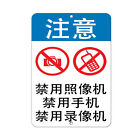 Chinese No Cameras Business Sign No Cell Phones Aluminum METAL Sign $19.99 USD