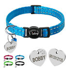 Reflective Dog Kitten Cat Breakaway Collar Personalized Tag Safety Quick Release