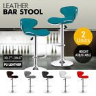 New Modern Adjustable Height Leather Swivel Bar Stools Chairs  Set of 2