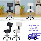 Hairdressing Saddle Beauty Salon Stool Tattoo SPA Massage Backrest Chair Barber