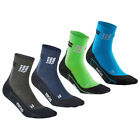 Independent Uyn Cycling Merino Socken Herren Fahrradsocken Kompressions Strümpfe Available In Various Designs And Specifications For Your Selection Men's Clothing