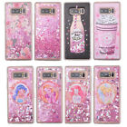 Cute Bling Flowing Liquid Glitter Soft Case Cover for Samsung Note 8 S8+ S7 edge
