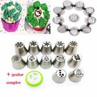 transplanting trees tips - 12pcs Russian Tulip Xmas Tree cake Icing Piping Nozzle decorate Tips Baking Tool