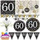 Gold Sparkling Celebration 60th Birthday Party Tableware Decorations Balloons