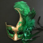 Venetian Women Feather Masquerade Prom Wedding Party Mask