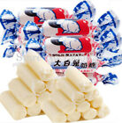 Milk Creamy Candy, White Rabbit Milky Hard Candy, Sweets Food, snack foods