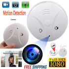 HD Spy Camera Hidden Camcorder Smoke Detector Home Survillence Nanny Cam 32GB