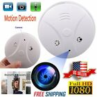Mini Spy Camera Hidden Camcorder Smoke Detector Home Survillence Nanny Cam 32GB