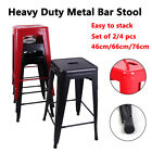 2/4PCS Vintage Industrial Metal Bar Kitchen Cafe Stool Seat Chair Stackable