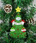 Personalised Family of 3,4,5,6,7,8 Christmas Tree Ornament Green christmas tree