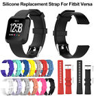 Внешний вид - Replacement Silicone Sport Band Strap For Fitbit Versa Smart Watch 5.12-8.27''