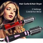 2 IN 1 Hair Curler Dryer Electric Bomber Brush Hair Curling Best Mother's Gift