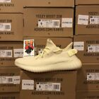 Adidas Yeezy Boost 350 V2 BUTTER Gum F36980 Kanye West LOT Sz 4 13