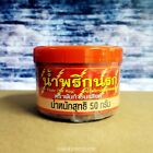 Chili Paste Na-Rok Grilled Fish Pantai Intelligent to Eat Hot & Spicy Red Bottle Food