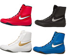 Kyпить NEW Men's Nike Machomai Mid-Top Boxing Shoes  на еВаy.соm
