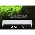 Chihiros A Plus Aquarium Led Light Full Spectrum White Remote Contorl For Plant