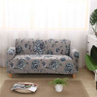 Spandex Stretch Sofa Covers Couch Protector for 1 2 3 4 seater RUKO Floral #hxc