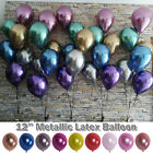 1-100pc 12'' Metallic Two-layer Latex Balloons Wedding Birthday Party Decoration