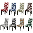1/4/6Pc Wedding Banquet Chair Covers Spandex Stretch Seat Slipcovers Dining Room