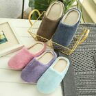 US Women Men Soft Touch Warm Indoor Slippers Mute House Home Anti-slip Shoes