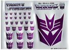 decals or energy cubes for megatron optimus combined with other items only