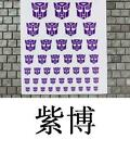 CHOOSE decals for megatron optimus free shipping combine with HZJ401 other links