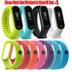 For Xiaomi Mi Band 4 Sport Replace Silicone Wrist Watch Band Strap Bracelet Gift image
