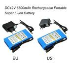DC12680 6800 mAh 12 V Rechargeable Battery Pack Lithium li-ion Charger
