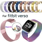 Stainless Steel Magnetic Milanese band For Fitbit Versa 2/Versa/Versa Lite/SE image