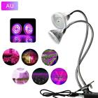 40LED Indoor Led plant Growth Light Lamp Bulb with  Degree Flexible Double BT