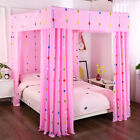 Pink Four Corner Post Bed Light Shading Curtain Canopy Mosquito Net All Sizes image