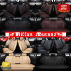 Protector Car Interior Seat Chair Cover 5 Seats PU Leather For Nissan Murano WCV on eBay