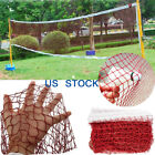 Kyпить Height Badminton Volleyball Tennis Beach Net Set Indoor Outdoor Games Red на еВаy.соm