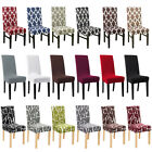 Kyпить 1/4/6Pc Spandex Stretch Chair Seat Covers Slipcovers Dining Room Wedding Banquet на еВаy.соm